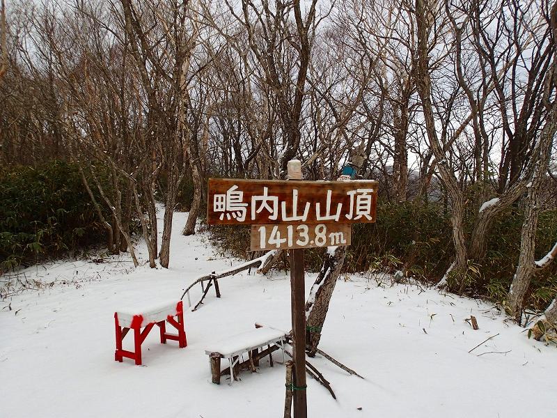 Pc080064