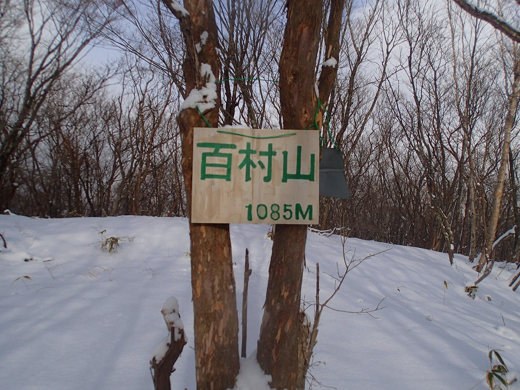 Pc170033